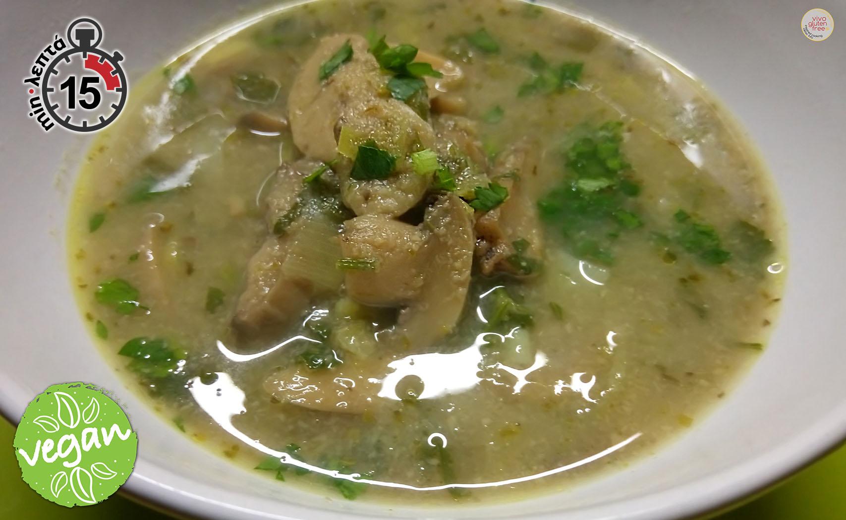 manitarosoupa-mushroom-soup-closeup
