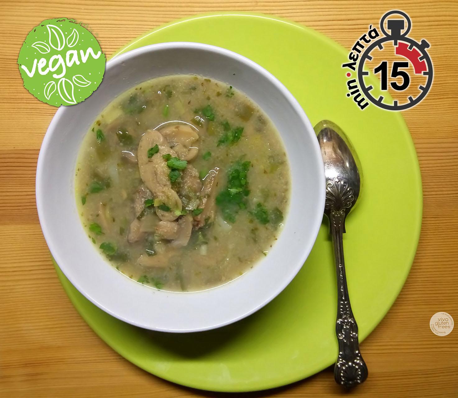 manitarosoupa-mushroom-soup-top