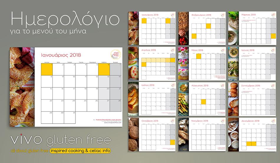 food-diary-vivoglutenfree